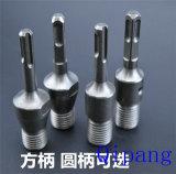 Qipang brocas de diamante de acero templado de brocas para perforación al diamante Joyería