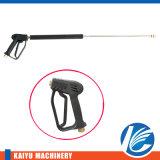 Высокая пушка брызга уборщика шайбы давления (KY11.800.011)