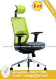 現代執行部の家具人間工学的ファブリック網のオフィスの椅子(HX-8N996A)