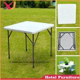 Le PEHD Table pliable pour mariage/Extérieur/banquet/Hôtel/Restaurant