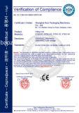 Pegatina de la máquina de etiquetado autoadhesivo vertical - Posición situada