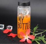 La mia bottiglia di acqua minerale della bottiglia di acqua portatile di vetro creativa di vetro bevente della bottiglia (DC-QDG-2-550)