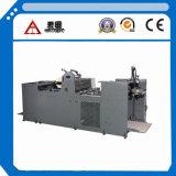 Machine Yfmz-780 feuilletante industrielle avec du ce