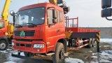 ヒュンダイのトラックは10トン持ち上がる容量トラックによって取付けられたブームの上昇トラック取付けられたブームの上昇が付いているクレーンを取付けた