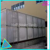 Serbatoio di acqua sezionale di piscicoltura FRP di memoria dell'acqua calda del commestibile