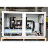 光学コータ(WD-30WS)のための水によって冷却されるスリラー