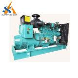 Generador diesel de la fábrica 500kw de China con Cummins Engine