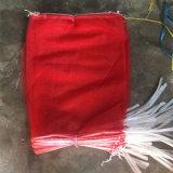 Лук Джэй Лино сетка мешок для выращивания овощей и фруктов