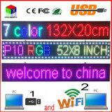1/4 di calcolatore esterno WiFi del USB di colore completo di esplorazione P10 stampa per il pollice '' x8 '' della visualizzazione di LED di media di pubblicità 52