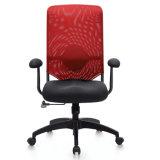 حارّ عمليّة بيع معدن نوع بناء مكتب كرسي تثبيت مع ثابت معدن متّكأ