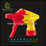 Pulverizador plástico do disparador da mão do pulverizador do frasco do casco