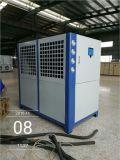 Luft abgekühlter Kühler für Plastikmaschine