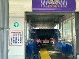De Machine van de autowasserette voor AutoWasmachine