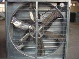 세륨 증명서를 가진 Jfd 시리즈 배기 엔진