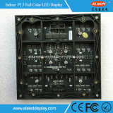 P2.5 SMD 풀 컬러 실내 조정 LED 표시