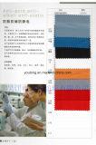 Alkali-säurebeständiges Gewebe mit Breathable Beschichtung für Arbeitskleidung