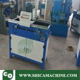 BS2150 튼튼한 플라스틱 쇄석기 잎 가는 기구 기계