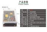 Trasformatore buono Rt-125A di media SMPS