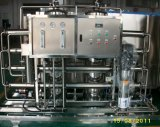 Pure Water를 위한 RO Water Treatment System/Plant