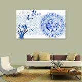 La pintura china impresa Digitaces azul y blanca de la placa y de la flor para la decoración casera