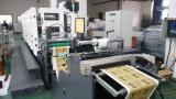 Type neuf machine sans eau d'impression offset
