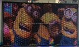 [ب5] [ب3] [ب7] [ب9] صنع وفقا لطلب الزّبون عنصر صورة [لد] مرئيّة ستار [لد] قماش
