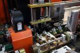 Автоматическая машина для выдувания расширительного бачка