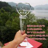 Trofeo de la concesión del vidrio cristalino de la dimensión de una variable del corazón de la alta calidad