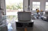 Pequeño mezclador industrial de la venta caliente para la máquina del estirador