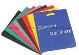 Sac de empaquetage non tissé de tissu faisant la machine évaluer (ZXL-B700)