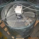 Ventilatore del ventilatore/estrattore di scarico di ventilazione del ventilatore di flusso assiale della serra