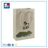 Бумажные упаковывая мешок для одежды/электронно/серьги /Bracelet/Jewelry