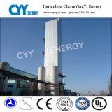 低温学の酸素窒素の空気分離のプラント