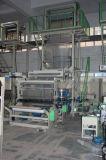 고속 필름 부는 기계 (MD-L75, 90, 105, 120)