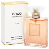 Parfum doux de couleur de la marque la plus neuve pour les dames (MT-321)