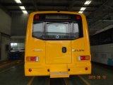 새로운 안전한 믿을 수 있는 학교 버스 Slk6800