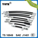 Offre de Service Factory OEM SAE J1401 Flexible de frein hydraulique