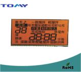 Hete LCD van de Verkoop Vertoning voor het Elektrische Kooktoestel van de Rijst