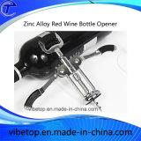 新式の亜鉛合金のワイン・ボトルオープナまたはストッパー昇進