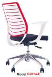 현대 나일론 회전대 사무용 가구 메시 조정가능한 팔 의자 (B2014-F)