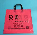 低価格の熱い販売の三重ハンドルLDPEのHDPEのプラスチックショッピング・バッグ