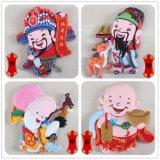 De populaire Chinese Ambachten van de Reeks van het Symbool