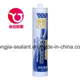 Sellador de silicona estructural impermeable neutral de la construcción (RD-995)