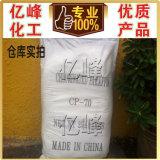 Qualità clorurata delle polveri 70, Superfine della paraffina buon e