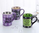 La venta caliente 12oz Cerlor Corlor esmaltó las tazas lindas del viaje del café con la etiqueta