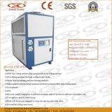 Refrigeratore raffreddato ad acqua con il serbatoio di acqua dell'acciaio inossidabile 30L