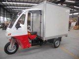 1.6*1.25mの貨物ボックス3車輪のオートバイ