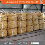Отсутствие шариков отливки крома обрыва высоких стальных