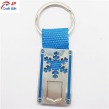 Kundenspezifisches empfindliches Metall Keychain für Verkauf