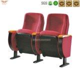 Самомоднейший стул Hall мебели (HY-9011)